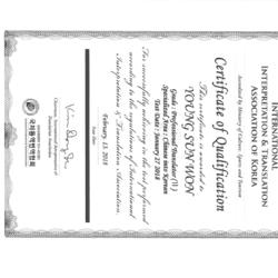 ITT : 國際翻譯協會認證的中韓專業翻譯證書 TCT:大韓翻譯協會認證的中韓專業翻譯證書