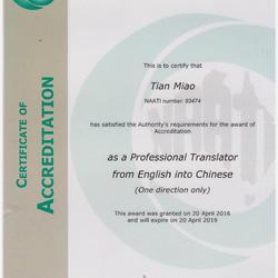 澳大利亚三级笔译证 (NAATI 认证)