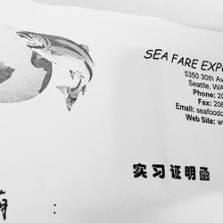 担任2015年国际渔业博览会口译员。