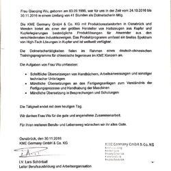 德国KME公司实习证明