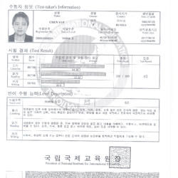 韩国语能力考试TOPIK-6级证书