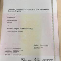 BEC中级证书
