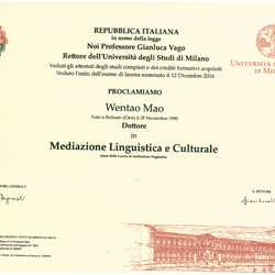 米兰大学语言学与文化传播毕业证书