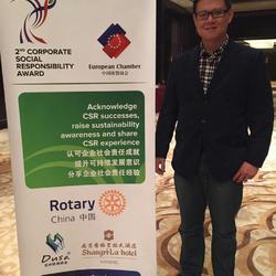 中国欧盟商会第二届企业社会责任颁奖礼-同声传译