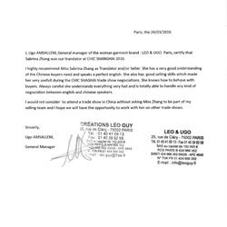 Reference Letter from my client - GM of LEO & UGO