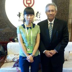 博鳌亚洲论坛 与印度尼西亚驻华大使