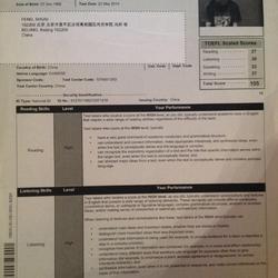 TOEFL证书